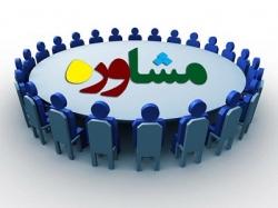 دانلود دانلود پاورپوینت فن سازمان دادن در مشاوره