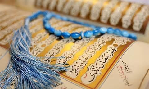 دانلود پاورپوینت تفسیر موضوعی قرآن