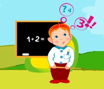 دانلود پاورپوینت اهمیت آموزش ریاضی در دوره ابتدایی