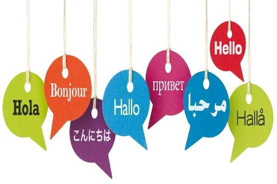 دانلود پاورپوینت Third Language به زبان انگلیسی