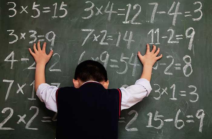 پاورپوینت اختلالات ریاضی