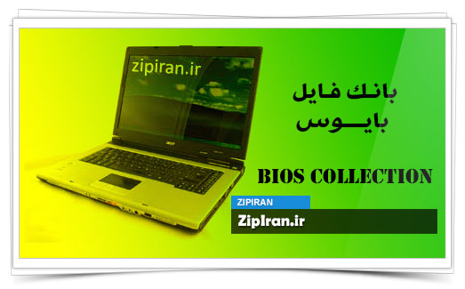 دانلود فایل بایوس لپتاپ Acer Aspire 1640Z ATI