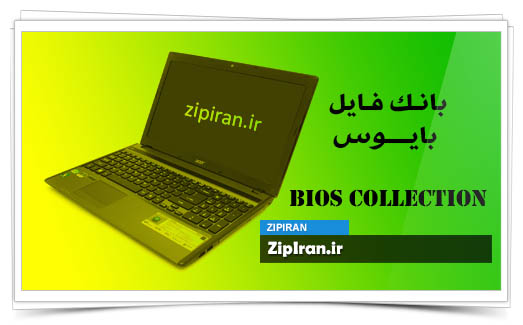 دانلود فایل بایوس لپ تاپ Acer Aspire 5755G