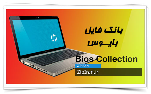 دانلود فایل بایوس لپ تاپ HP G62-Green Board