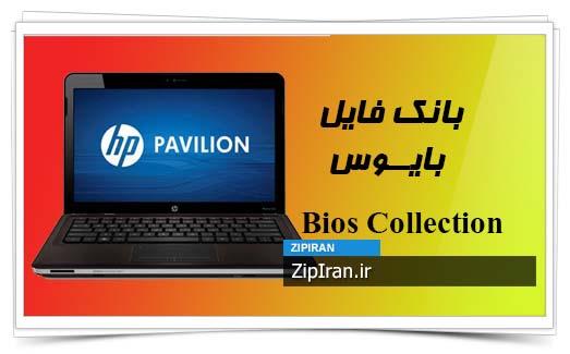 دانلود فایل بایوس لپ تاپ HP Pavilion DV3-4305SE
