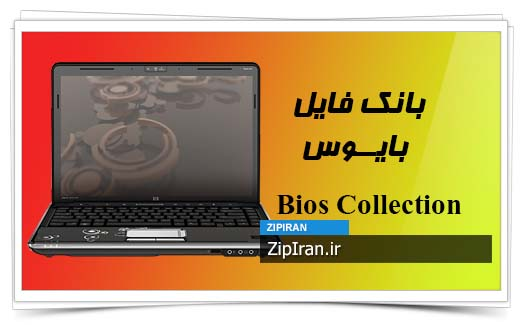 دانلود فایل بایوس لپ تاپ HP Pavilion DV4-1413TX