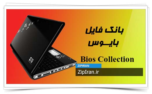 دانلود فایل بایوس لپ تاپ HP Pavilion DV6-1300