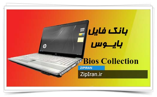 دانلود فایل بایوس لپ تاپ HP Pavilion DV6-2005EV