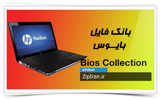 دانلود فایل بایوس لپ تاپ HP Pavilion DV6-3140