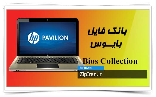 دانلود فایل بایوس لپ تاپ HP Pavilion DV6-4000
