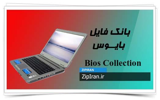 دانلود فایل بایوس لپ تاپ SONY VGN NR Series