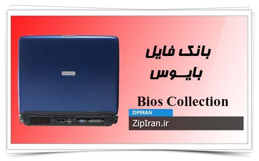 دانلود فایل بایوس لپ تاپ Toshiba Satellite A60 Series