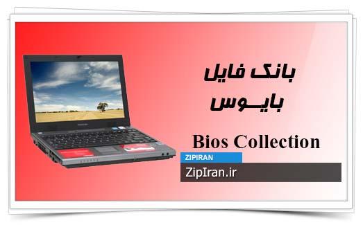 دانلود فایل بایوس لپ تاپ Toshiba Tecra M6 EZ6612