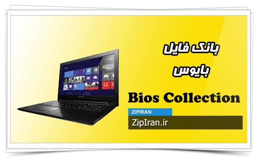 دانلود فایل بایوس لپ تاپ Lenovo G500