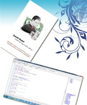 پروژه آموزشی اپلیکیشن محاسب سود سپرده هدف به زبان برنامه نویسی basic 4 android