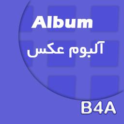آموزش ساخت آلبوم عکس با متن و اسکرول برای موبایل - B4A