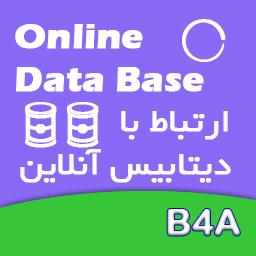 آموزش ساخت ارتباط دیتابیس آنلاین با B4A