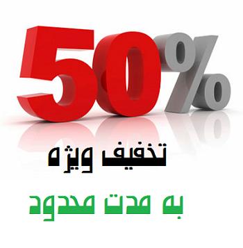 دانلود نرم افزار جامع مدیریت مشاور املاک