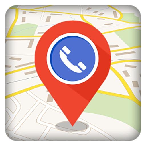 مکان یاب شماره موبایل بدون نیاز به اینترنت و جی پی اس