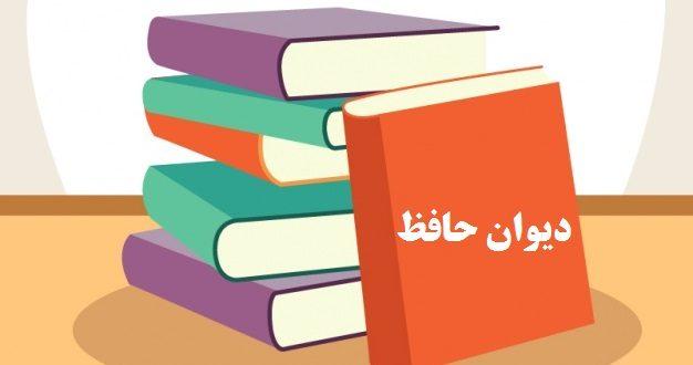 دانلود 52 مقاله در خصوص رشته ادبیات با فرمت وورد