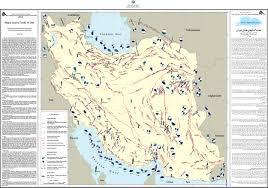 مقاله سرزمین زلزله خیز ایران