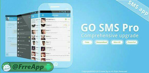 نرم افزار قدرتمند مدیریت sms