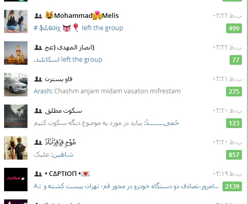 50 سوپر گروه شلوغ تلگرام