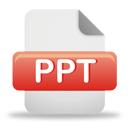 مقاله کاربرد سیمان های پرتلند پوزولانی و پوزولانی ویژه در بتن