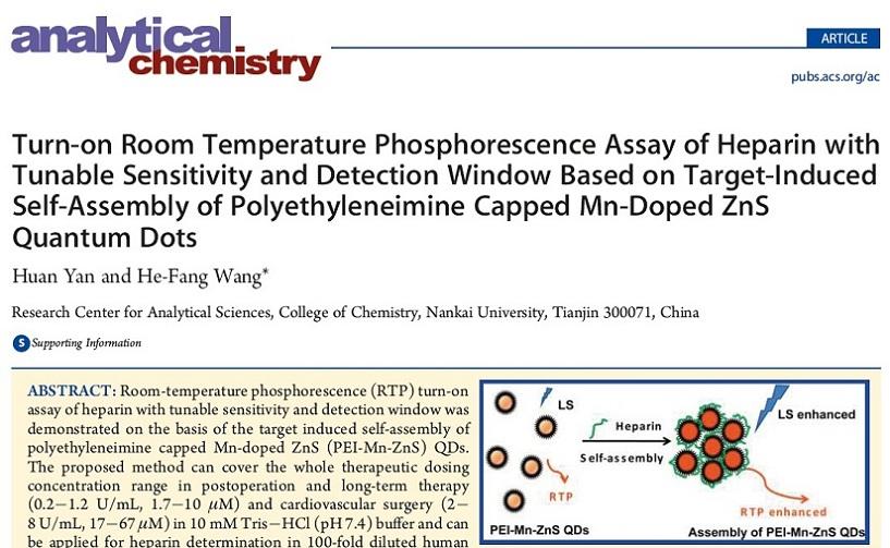 روش سنجش فسفرسانس دمای اتاق روشن هپارین با پنجره قابل تنظیم شناسایی و حساس بر اساس نقاط کوانتوم ZnS دوپه شده با منگنز خود ساخته ناشی از هدف پوشش داده شده با Polyethyleneimine