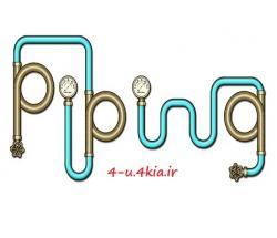 نرم افزار اندرویدی Pipeflex PRO جهت محاسبات پایپینگی