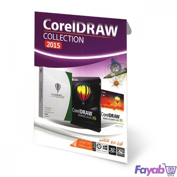 آموزش کامل نرم افزار کورلدراو (CorelDRAW)
