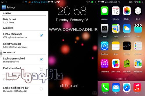 لانچر آیفون با iOS 7 Launcher HD v3.30.2