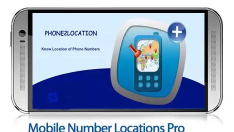 Mobile Number Locations Pro - نرم افزار موبایل نمایش محل تماس گیرنده
