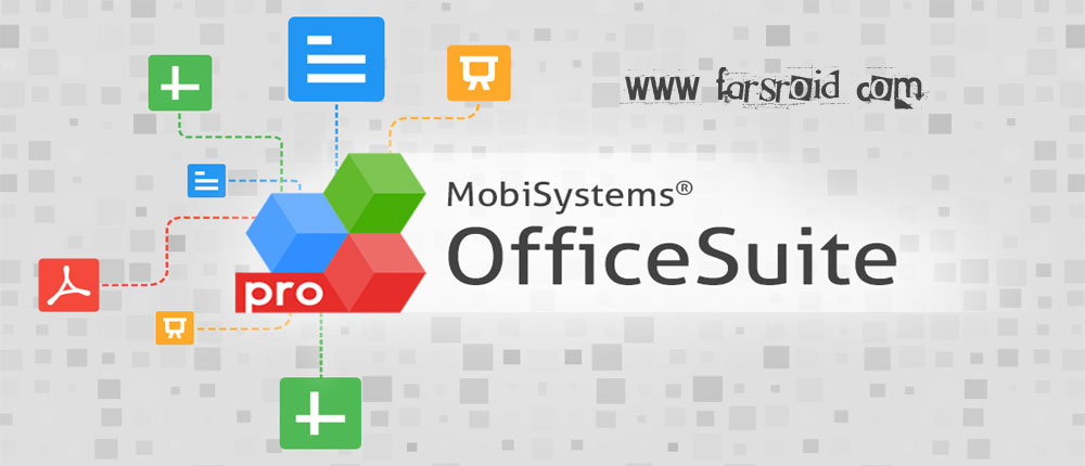 OfficeSuite 9 Pro + PDF