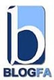 آموزش مقدماتی کار با سیستم وبلاگدھی بلاگفا