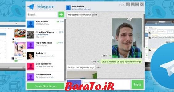 دانلود TDesktop Plus تلگرام پلاس برای کامپیوتر – ویندوز