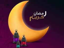برنامه اندرویدی پروفایل ماه رمضانی