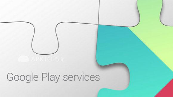 نسخه برنامه گوگل پلی سرویس Google Play services