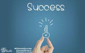کتاب صوتی راز موفقیت