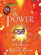 کتاب  صوتی قدرت