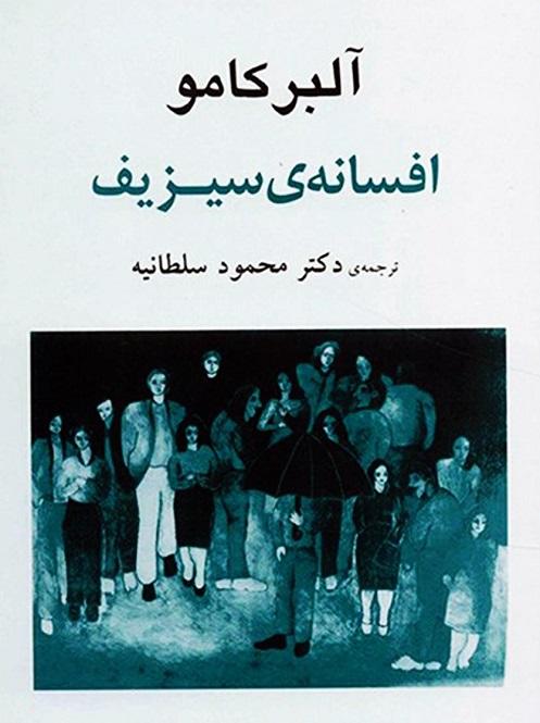 کتاب صوتی قصه های جزیره 4 جلد