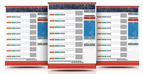 سامانه فروش فایل و محصولات دیجیتال 2