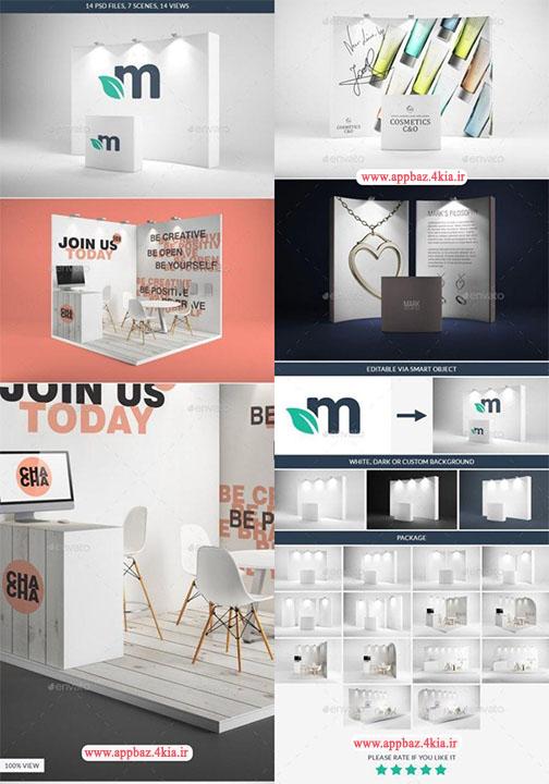 مجموعه ای فوق العاده از 8 موکاپ کاربردی و با کیفیت با موضوع غرفه نمایشگاه