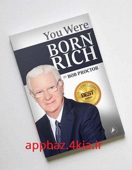 دانلود رایگان کتاب تو ثروتمند زاده شده ای - باب پراکتور