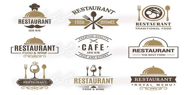 دانلود مجموعه لوگو آشپزی و رستوران