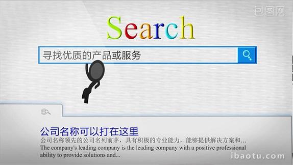 پروژه آماده افتر افکت برای تبلیغات شرکت با سرچ در گوگل