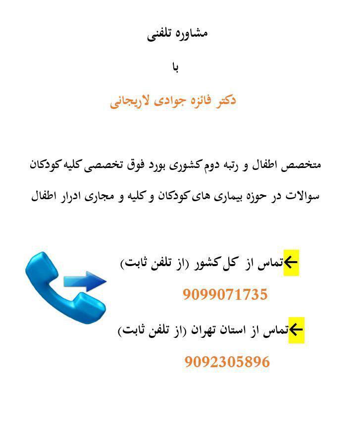 جزوه مکمل وزن گیری تهیه شده توسط دکتر فائزه جوادی لاریجانی
