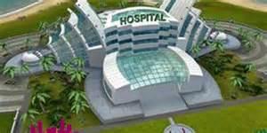 پاورپوینت معماری بیمارستان
