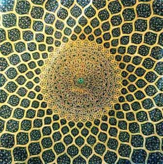 پاورپوینت ماهیت هنر در عرفان اسلامی