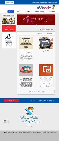 آموزش طراحی قالب وبسایت با فتوشاپ